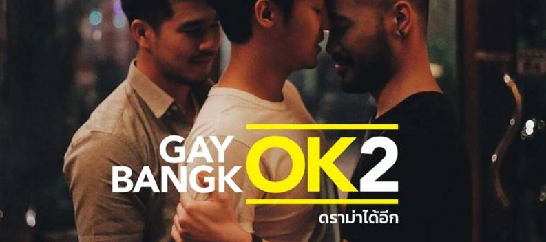 Gay dating site bangkok