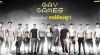 GAY GAMES: Game Show that Gays Must Not Miss